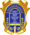 www.koippo.kr.ua