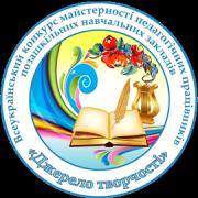 dzherelo2014