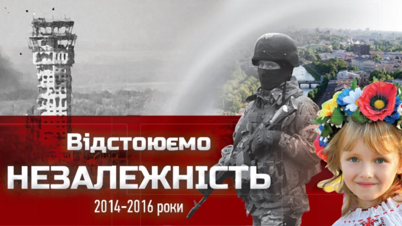 171-2014-2016-187-youtube-1
